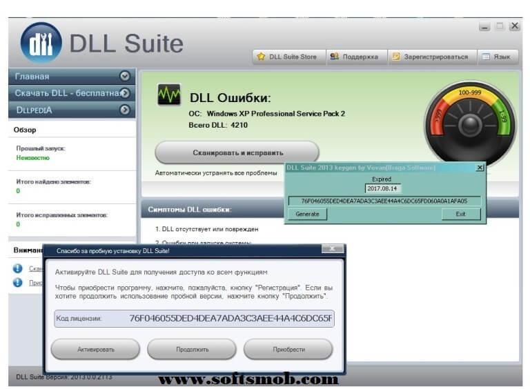 DLL Suite 9 Keygen